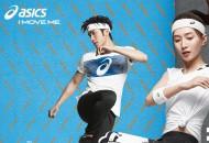 ASICS KIDS独立门店陆续开启 正式发力中国儿童鞋服市场