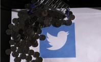 传Twitter借助社交平台干扰美国政治活动  现已删除部分言论