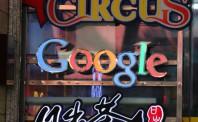 谷歌发布免费AI工具   用于识别网上儿童性侵犯图片