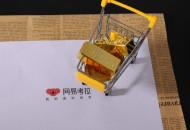 中国跨境电商3.0时代:普惠贸易降成本拓渠道