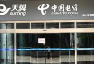 电信和联通要合并成中国电通?两公司股票双双暴涨!