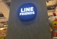 "Line拟发行可转债筹资13亿美元 大部分用于推广""LINE Pay"""