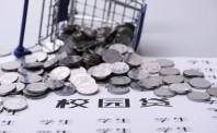 保护学生免遭网贷诈骗还需特殊政策加持