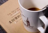 咖啡新零售战火升级 瑞幸咖啡难抵持久战