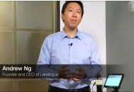 吴恩达:传统行业与机器学习结合并非智能化公司
