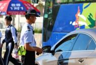 福州:网约车须推广报警车载智能终端