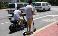 网约车Lyft推出共享滑板车  将在丹佛市试运营