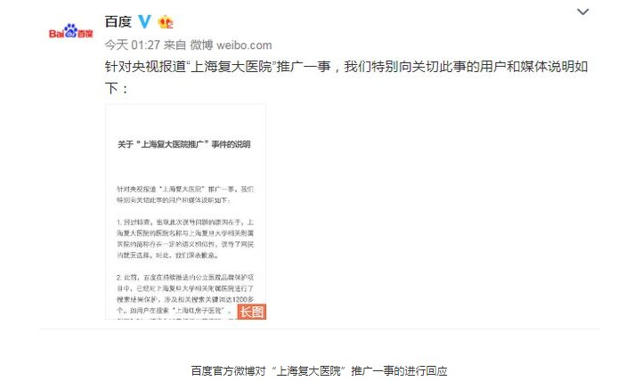 今日盘点:阿里巴巴证实马云将于9月10日宣布公