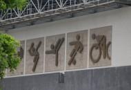 阿里体育电子体育总部落户重庆高新区