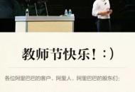 马云宣布明年今日退休,腾讯竟然也在酝酿大事!