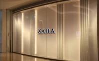 Zara母公司Inditex:计划实现旗下所有品牌线上销售
