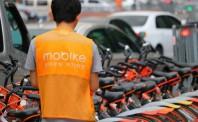 摩拜将在深圳置换4万辆单车  主要回收经典款单车