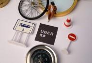 Uber聘请可口可乐资深营销官 欲修复品牌形象