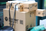 亚马逊物流成英国第三大物流公司 有望发展成盈利业务