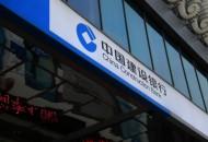 """银行租房贷态度现分化 深圳建行仍可申请""""按居贷"""""""