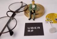 Uber被控把司机归为合同工以节约劳动力成本