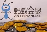 蚂蚁金服成立小程序事业部 投10亿升级服务场景