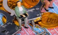 公安机关开始对网贷平台涉非法集资集中网上登记