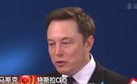 SpaceX公司总裁:马斯克仍像以前那样清醒、能干