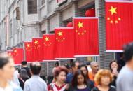 不希望贸易冲突升级 美国主动要求和中国谈判