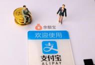 外媒:本土品牌更受中国消费者青睐 支付宝最受欢迎