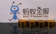 开拓互联网金融新生态 蚂蚁金服两年九大开放里程碑