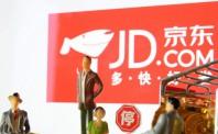 京东物流联手比瑞吉推出SuperBox 快递箱废物利用