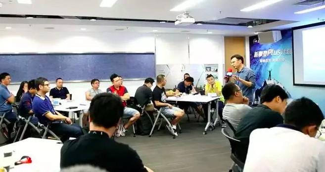 腾讯主要创办人张志东:鹅厂的组织变革是滞后了_人物_电商报