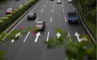 加速海外扩张 印尼Go-Jek计划20亿美元融资