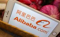 阿里、腾讯等多家企业AI创新平台在上海签约落户