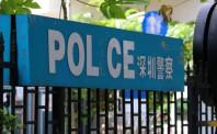 深圳南山警方发布8家P2P平台案件情况通报