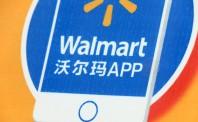 发展线上杂货业务 沃尔玛收购配送平台Cornershop