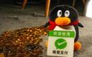微信香港钱包接入快速支付系统 将上线跨行转账等三大功能