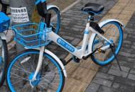 哈罗单车升级品牌 欲追上两巨头仍存较大困难