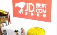京东携手英特尔 推动智能零售时代