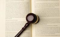广州将成立全国第三家互联网法院