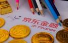 京东金融微新媒体端悄悄更名 To B成金融科技的新角力点