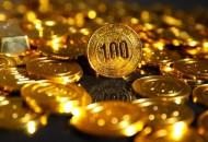非洲小贷平台Jumo获5200万美元融资 高盛领投