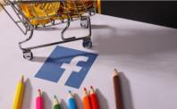 传Facebook向银行索取用户金融信息  发言人表示虚假消息