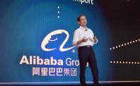 阿里CEO张勇:数字化时代的到来将改变整个零售业
