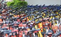 共享单车洗牌加剧,到底还能走多远?