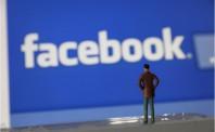 Facebook发力电商领域 旗下Instagram上线新购物功能