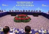 减税,贸易冲突,供给侧改革怎么改?中国经济50人论坛有话说