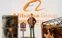 阿里巴巴进口B2B贸易平台正式启动