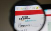 欧盟对亚马逊开展反垄断初期调查