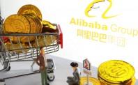 阿里巴巴与SAP深化全球合作伙伴关系,共同发力企业管理