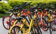 共享单车泡沫破裂 影响到自行车产业链的每个环节
