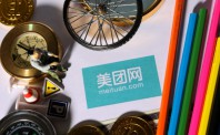 美团点评上市首日涨幅超5% 王兴身家暴涨超417亿港元