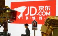 品质消费周:黑猫投诉平台 京东多半投诉处理获好评