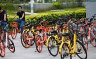 广州明年将压减两巨头车辆数  引入新共享单车企业
